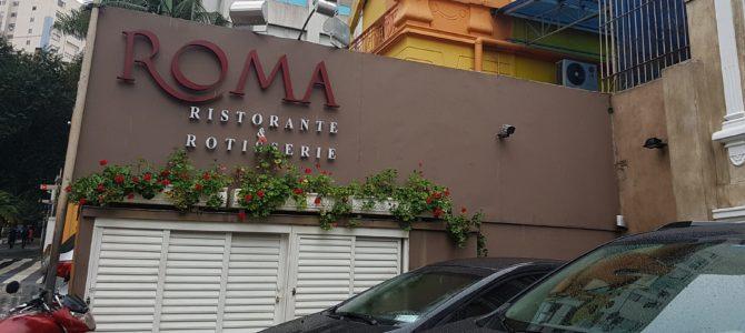 Rotisserie de Roma – um achado em Higienópolis