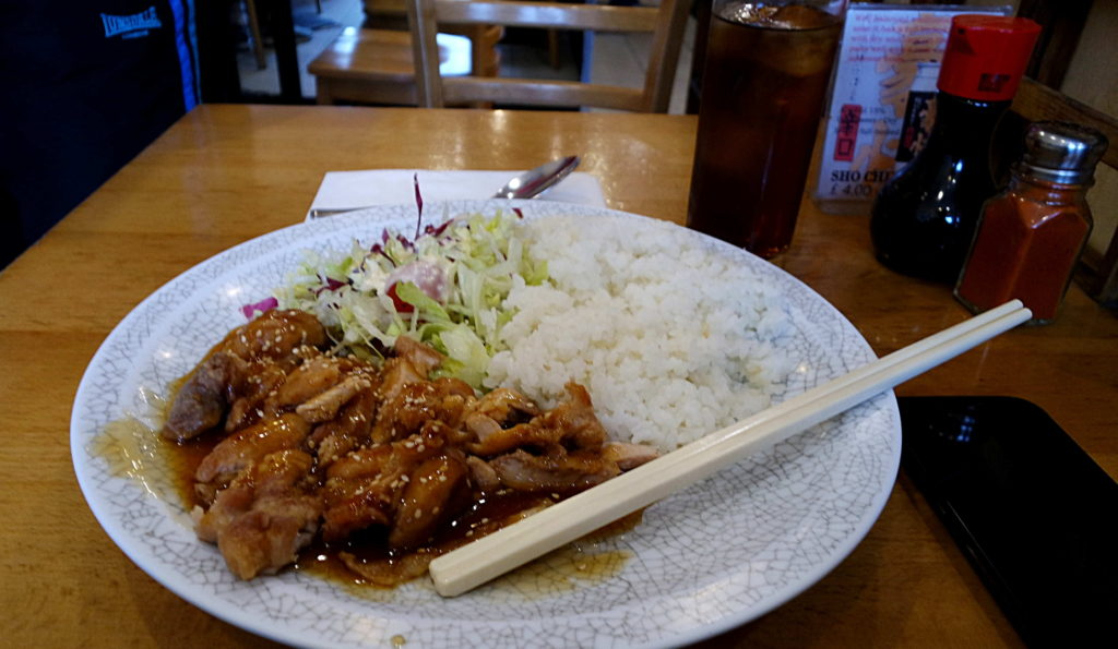 Chicken teriyaki rice