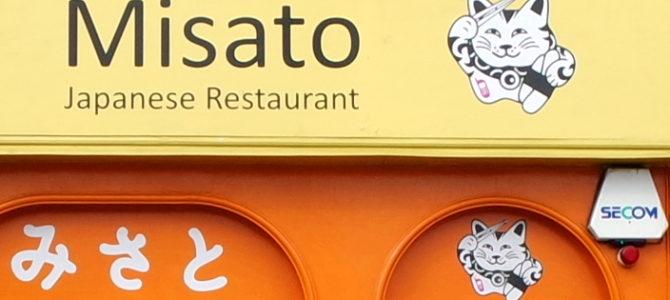 Comer bem e barato em Londres – Misato, na Chinatown