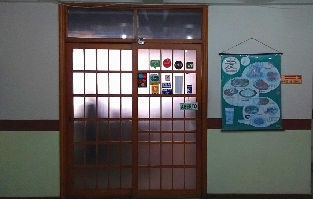 Porta de correr do Mugui, estilo japonês