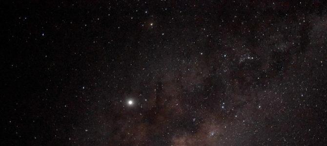 Tour Astronômico – Deserto do Atacama
