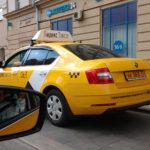 Dica de ouro na Rússia: YANDEX TAXI, o concorrente do Uber