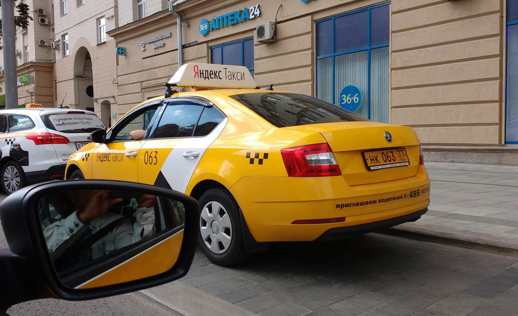 """No táxi amarelinho está escrito, em cirílico, """"Yandex Taxi"""" :)"""
