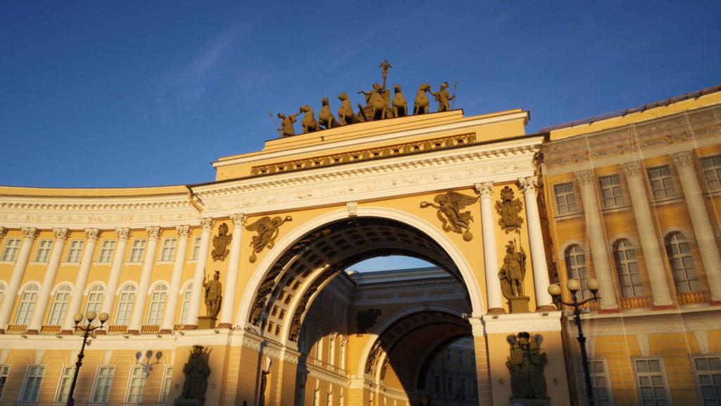 Arco do Triunfo Russo