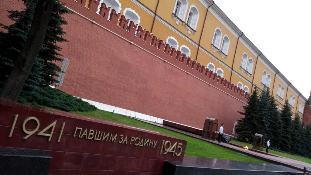 Kremlin, na praça vermelha