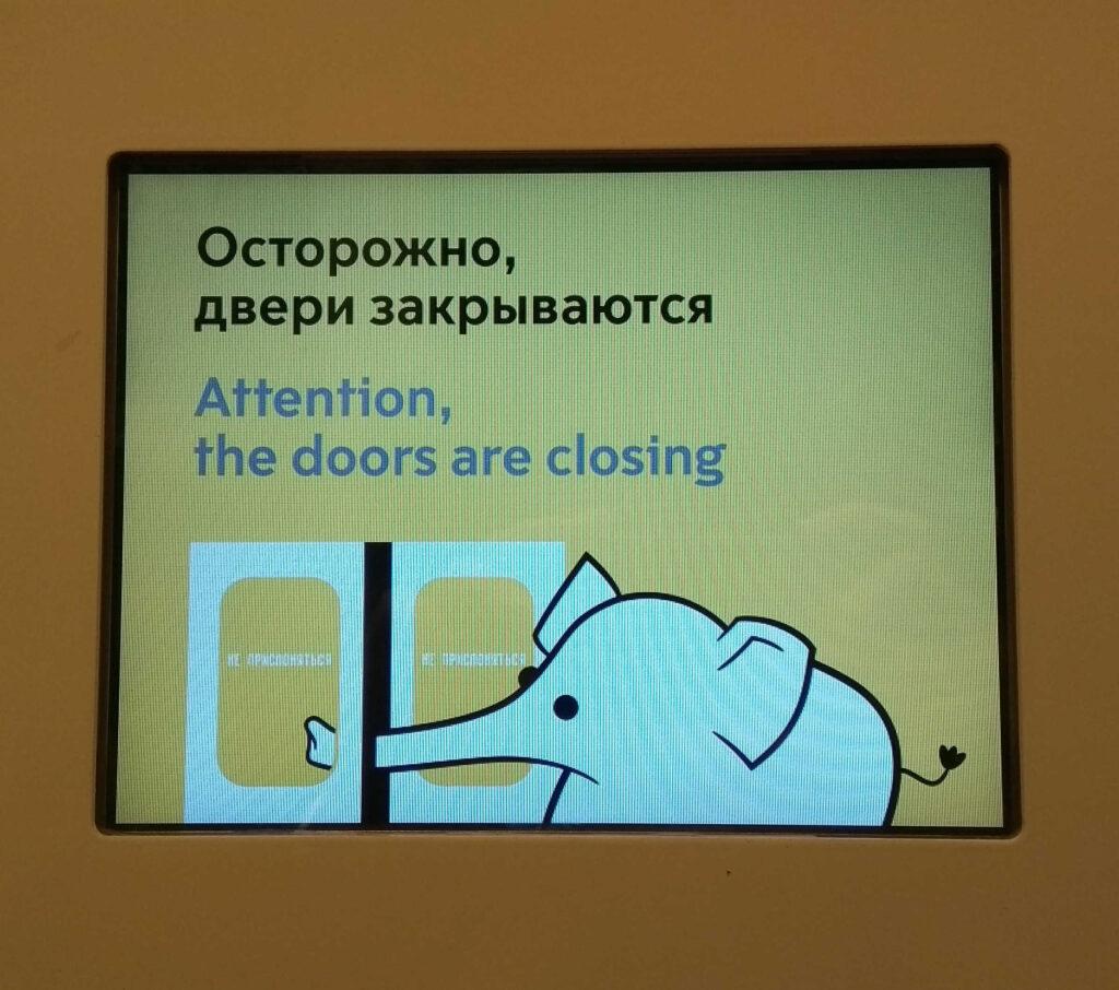 metrô moscou