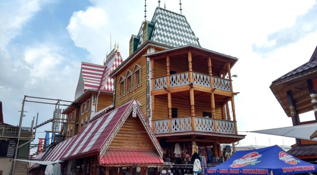 Izmailovsky Market moscou